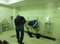 こすもす作業所 観光施設のトイレ清掃